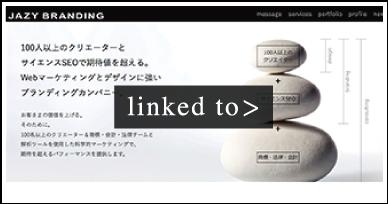 JAZYブランディング公式サイト